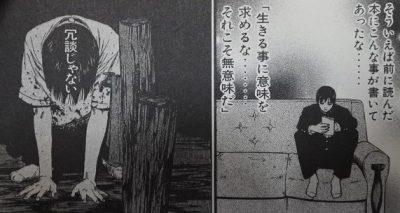 f:id:kohei_nagura:20181202173753j:plain