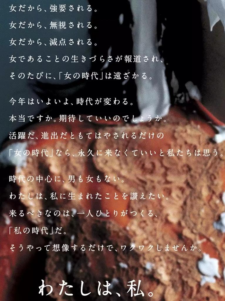 f:id:kohei_nagura:20190127184601j:plain
