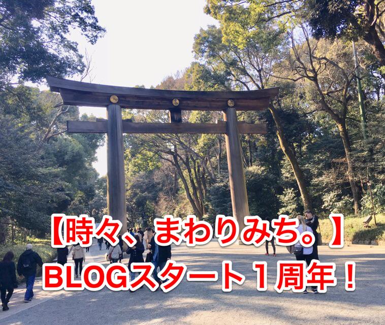 f:id:kohei_nagura:20190308133745p:plain