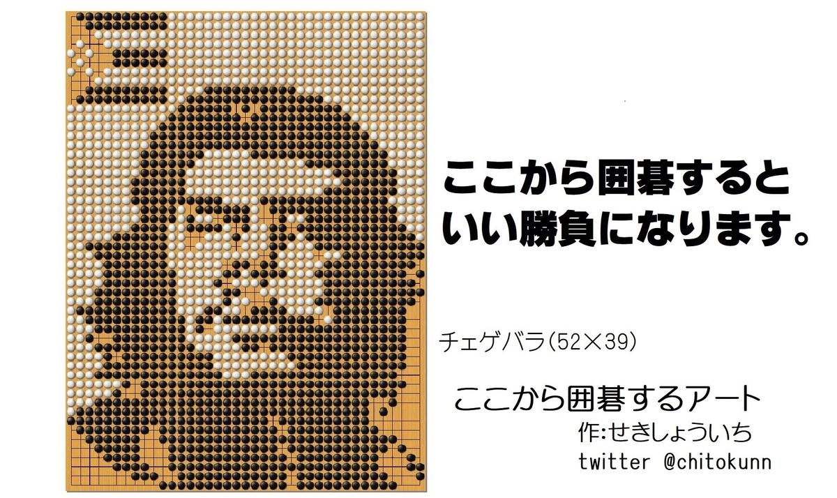 f:id:kohei_nagura:20190324161533j:plain