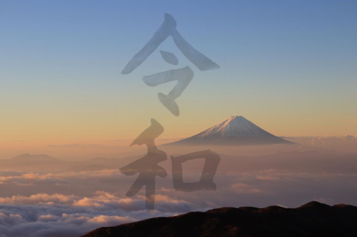 f:id:kohei_nagura:20190521152629j:plain