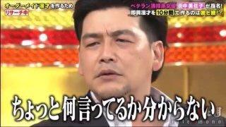 f:id:kohei_nagura:20191008003446j:plain