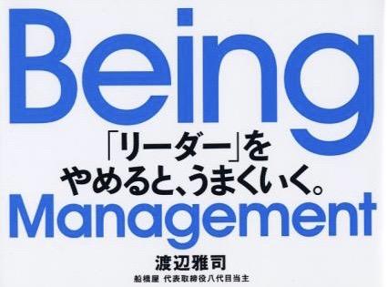 f:id:kohei_nagura:20191209154152j:plain