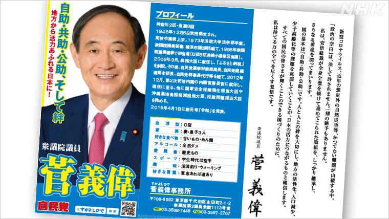 f:id:kohei_nagura:20200916112426j:plain