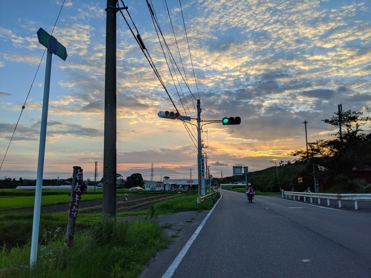 f:id:kohei_tourist:20200809161437j:plain