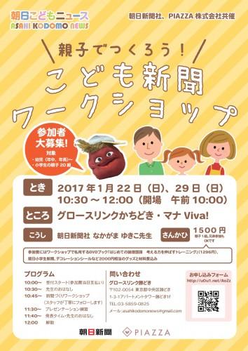 f:id:kohei_yano:20170205223025j:plain