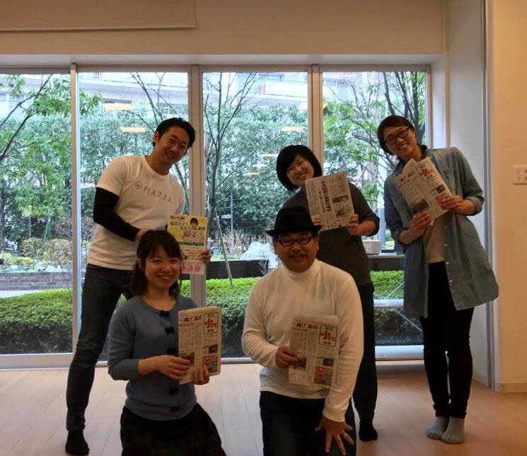 f:id:kohei_yano:20170205223347j:plain