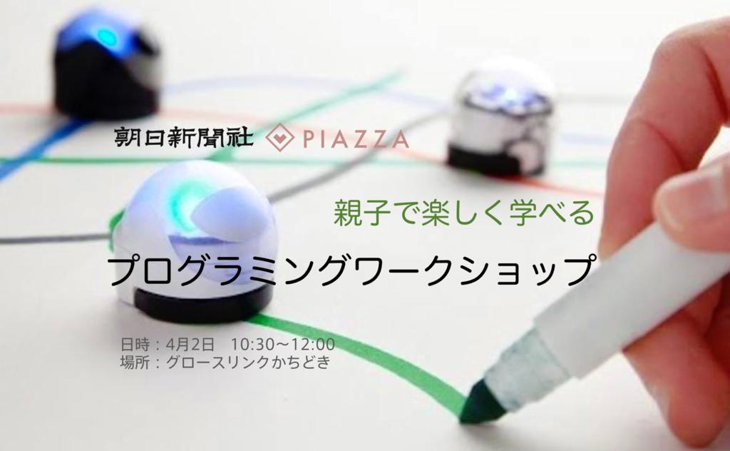 f:id:kohei_yano:20170311120002p:plain