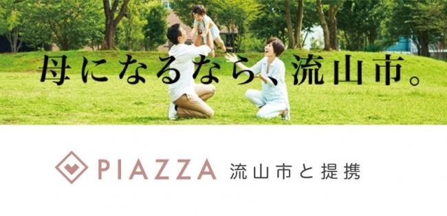 f:id:kohei_yano:20170608174413j:plain