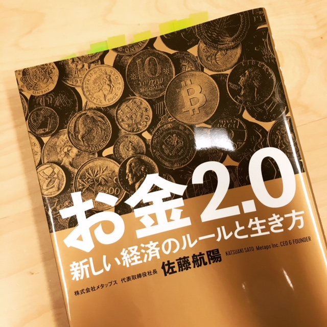 f:id:kohei_yano:20171205082843j:plain