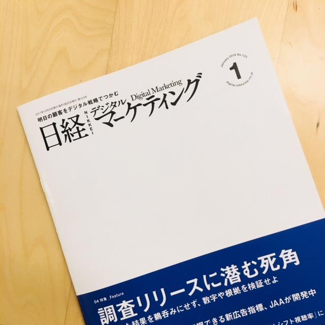 f:id:kohei_yano:20171226182330j:plain
