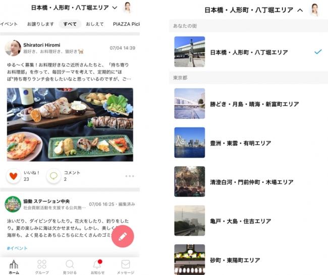 f:id:kohei_yano:20180711211532j:plain