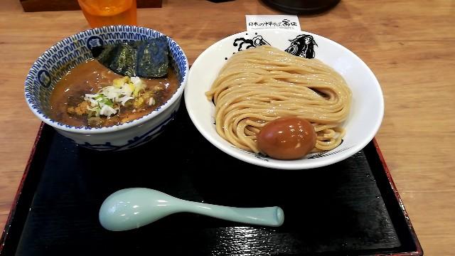 f:id:koheiyamakawa19911002:20180617121603j:image