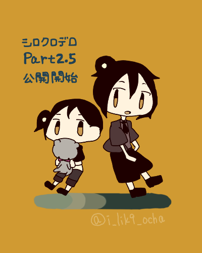 f:id:kohi_rokuji:20190715163324p:plain