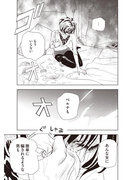 f:id:kohidekazu:20151229124900p:plain
