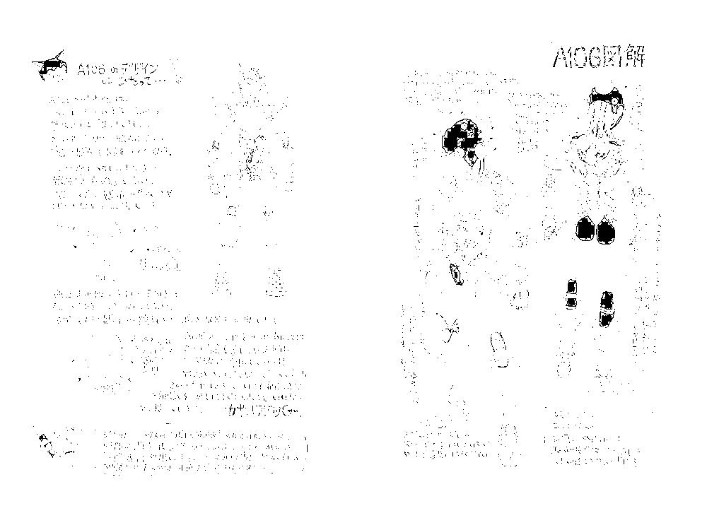 f:id:kohidekazu:20160108183406p:plain