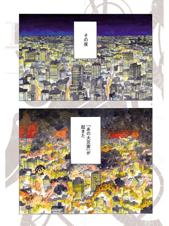 f:id:kohidekazu:20160108184011p:plain