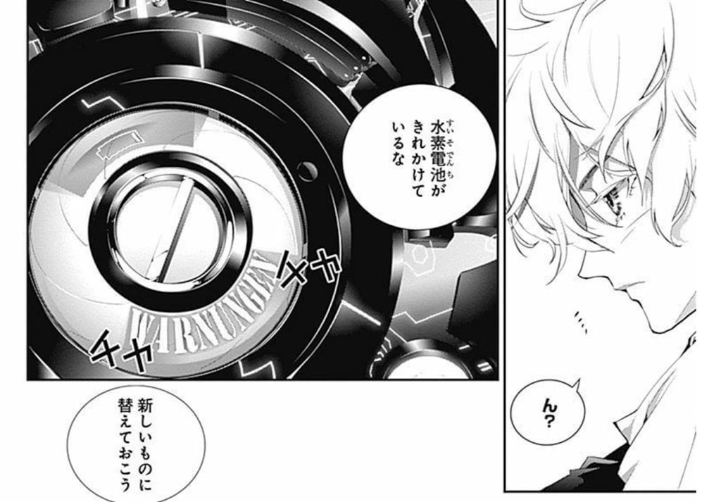 f:id:kohidekazu:20160627102529p:plain