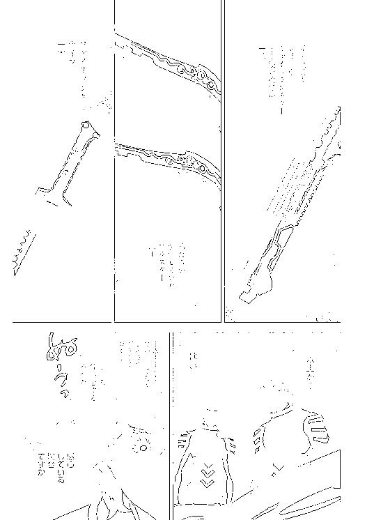 f:id:kohidekazu:20160627102704p:plain