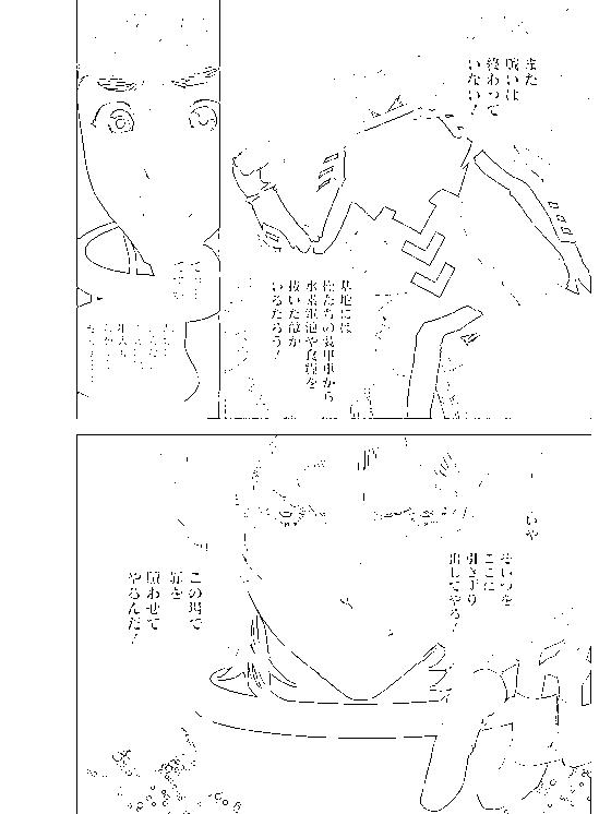 f:id:kohidekazu:20160627102914p:plain