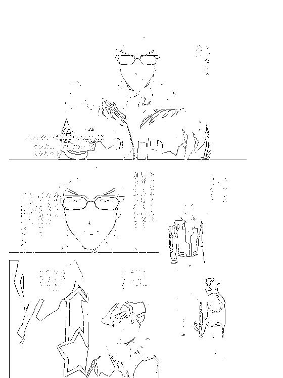 f:id:kohidekazu:20160627103138p:plain