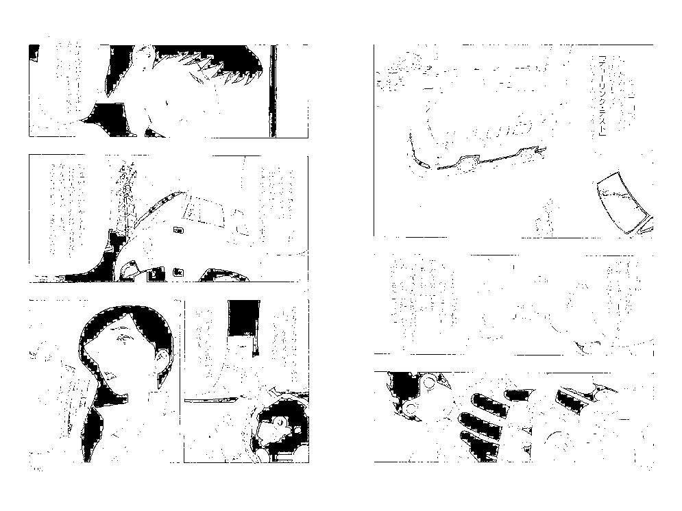 f:id:kohidekazu:20160705171603p:plain