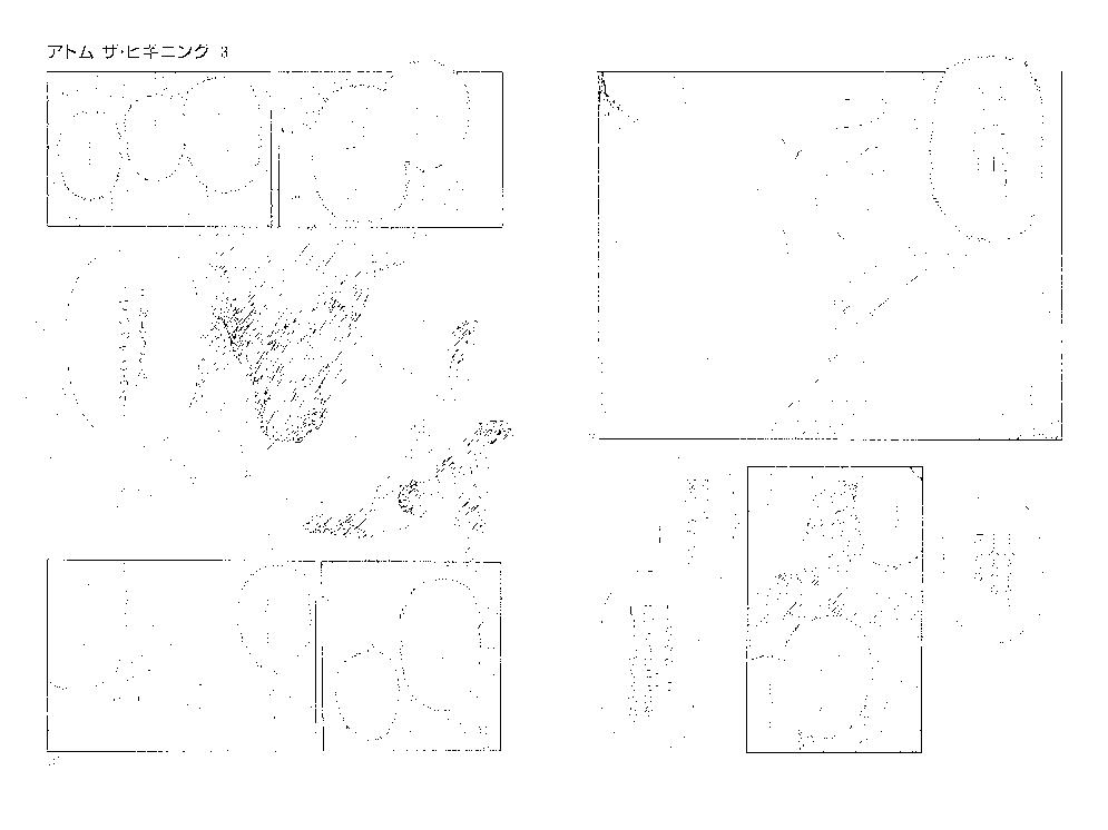 f:id:kohidekazu:20160707153955p:plain