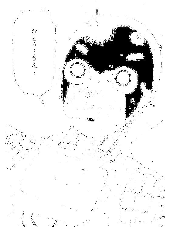 f:id:kohidekazu:20160707170231p:plain