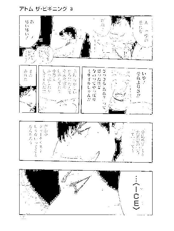 f:id:kohidekazu:20160707171504p:plain