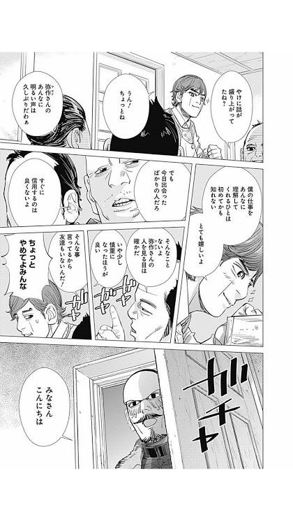 f:id:kohidekazu:20160916134420j:plain