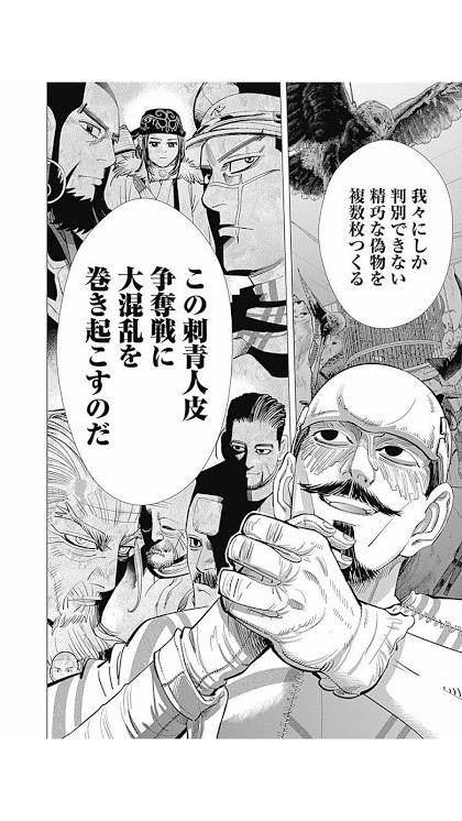 f:id:kohidekazu:20160916140550j:plain