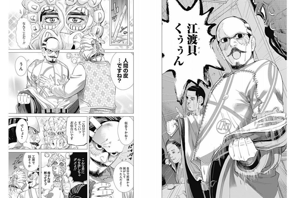 f:id:kohidekazu:20160916141439j:plain