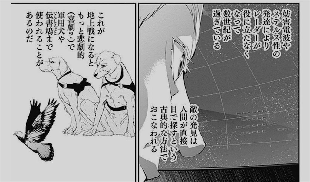 f:id:kohidekazu:20160919195120j:image
