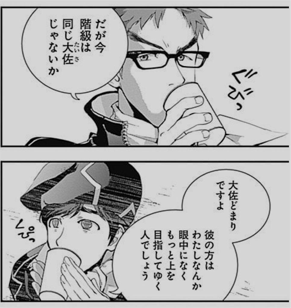 f:id:kohidekazu:20160919195313j:image