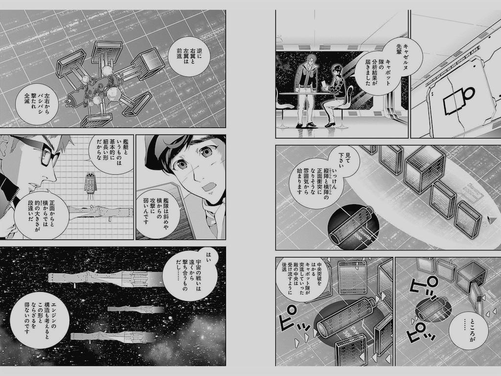 f:id:kohidekazu:20160919195354p:image