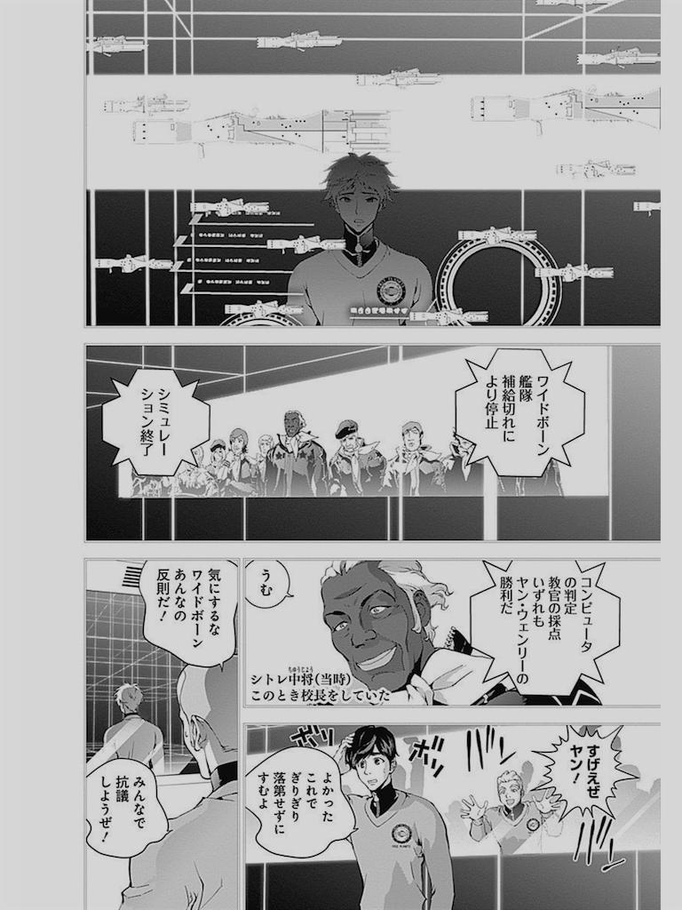 f:id:kohidekazu:20160919195808p:image