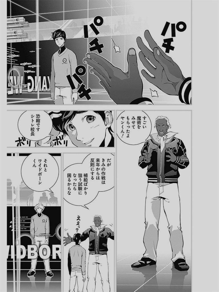 f:id:kohidekazu:20160919195844p:image