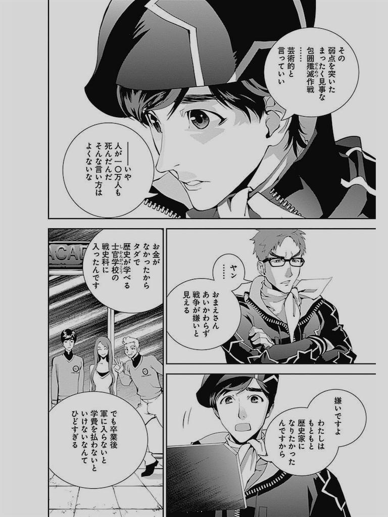 f:id:kohidekazu:20160920181430p:image