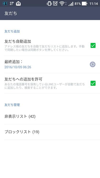 f:id:kohidekazu:20161005112753j:plain