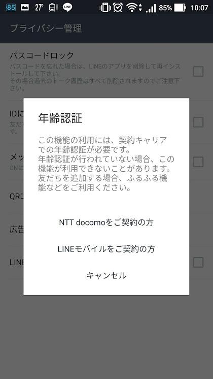 f:id:kohidekazu:20161005124910j:plain
