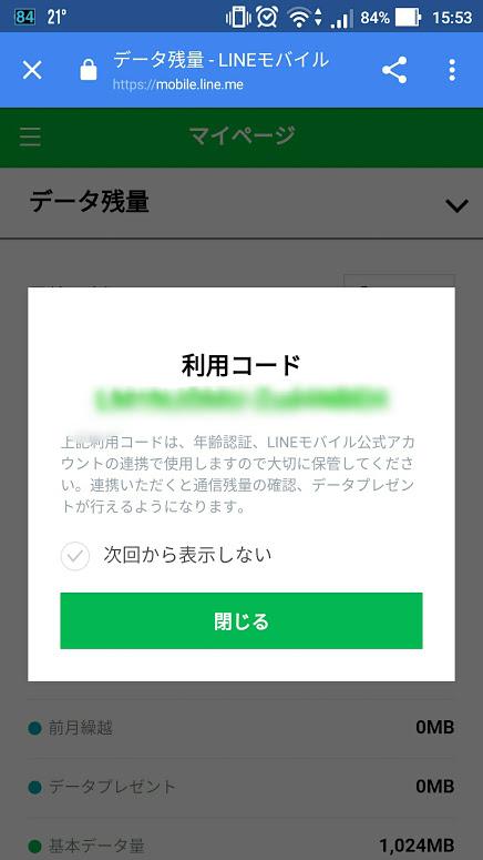 f:id:kohidekazu:20161017092542j:plain