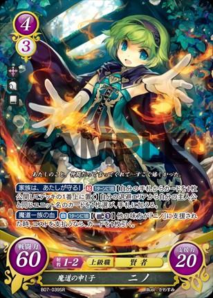 f:id:kohikohikohi:20201001210607j:image