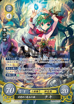 f:id:kohikohikohi:20201001212435j:image