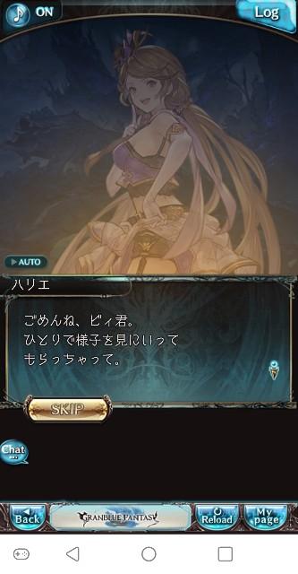 f:id:kohikohikohi:20201215200155j:image