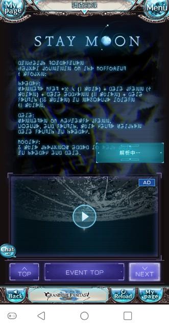 f:id:kohikohikohi:20210307110313j:image