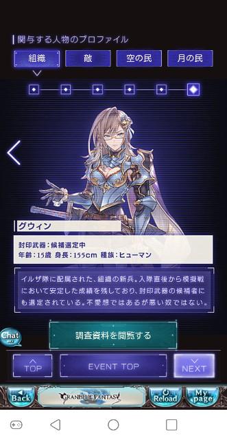 f:id:kohikohikohi:20210307110333j:image