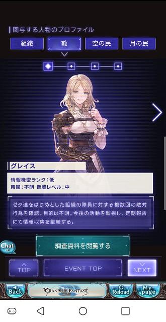 f:id:kohikohikohi:20210307110356j:image