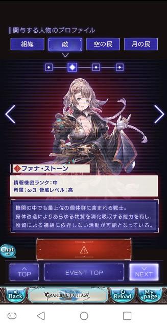 f:id:kohikohikohi:20210307110411j:image