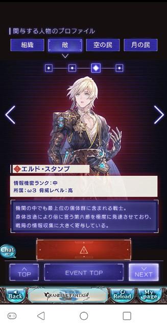 f:id:kohikohikohi:20210307112510j:image