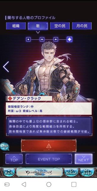 f:id:kohikohikohi:20210307112649j:image